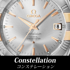 OMEGA オメガ腕時計 CONSTELLETION コンステレーション