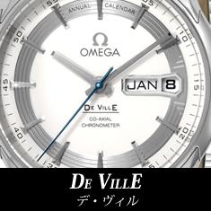OMEGA オメガ 腕時計 DEVILLE デ・ヴィル