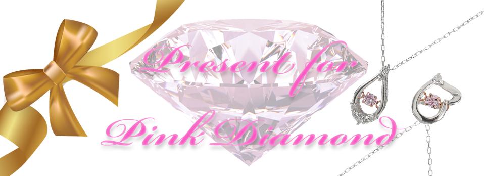 天然ピンクダイヤネックレス
