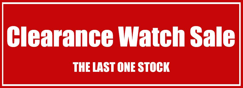 時計在庫一掃セール特集