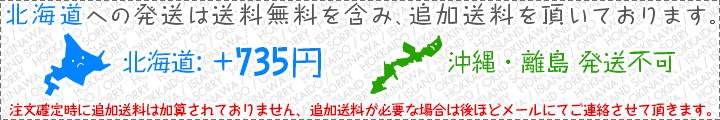 hkplus_735.jpg