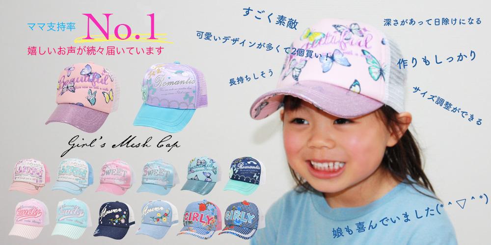 bf38f6012927f 楽天市場 年齢別   4~15歳:こども帽子屋HappyBeans