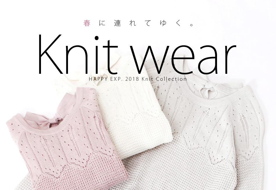 Knitting Events 2018 : 春まで使えるニットコレクション