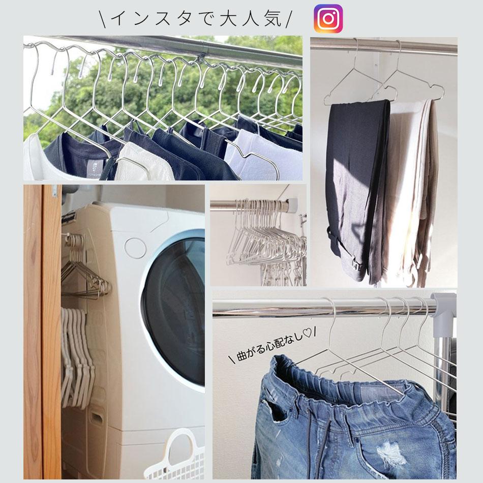 ハンガー 収納 洗濯干し 日用品 ステンレス