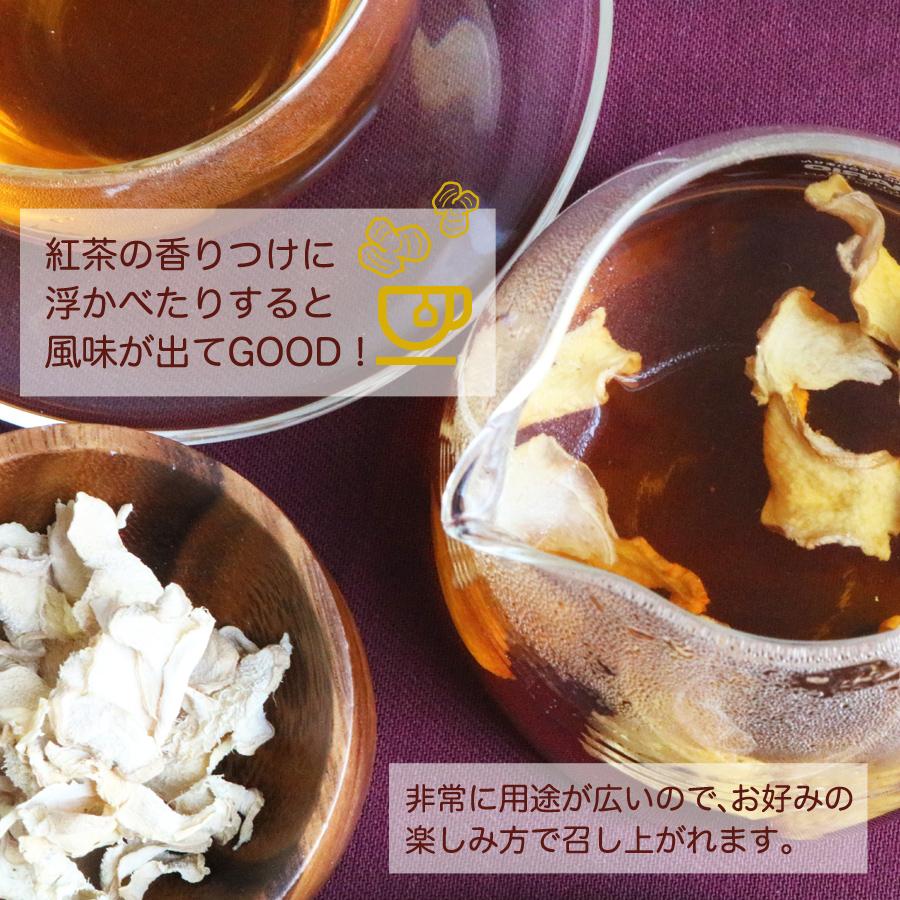 生姜チップス