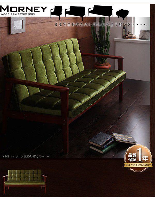 ロータイプ 大きい ベット ワイド240Bタイプ 広いベッド マットレス付き 日本製 ファミリーベッド 連結ベッド 家族 r-th-40118841 040118841 ファミリー コンセント付き ローベッド 棚付き ベッド 親子 ベッド