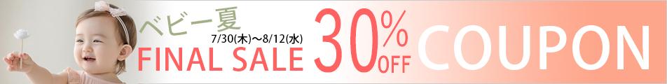 【楽天市場】韓国子供服の通販 / HAPPYKIDS