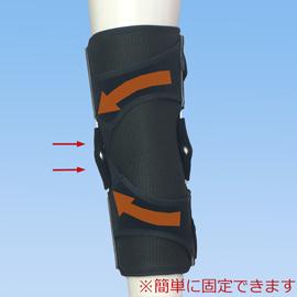 エクスエイドニー内側側副靭帯・外側側副靭帯損傷後ろ