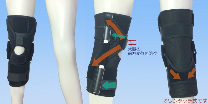 スポーツ用膝サポーター/エクスエイドニーPCL