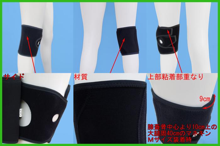 医療用膝サポーター/エクスエイドニーパテラ