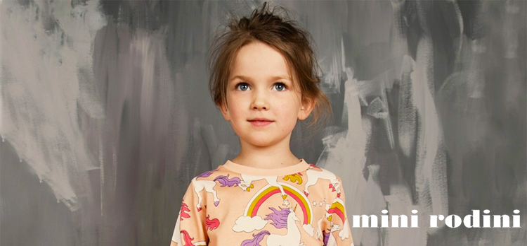 スウェーデンの子供服ミニロディーニ