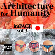 PACT/ArchitectureForHumanityシリーズ