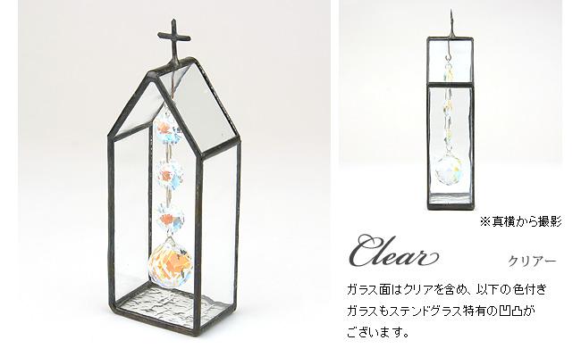 ステンドグラス/スタンド型(大)04