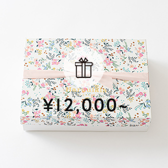 ¥12000