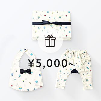 ¥5000