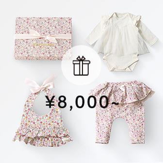 ¥8000