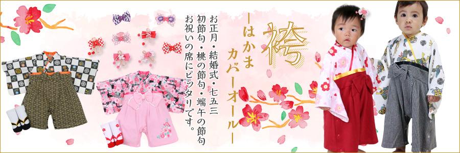 6940509423246 楽天市場 ベビー服 子供服 出産祝い ギフト スタイ 安くて可愛い ...
