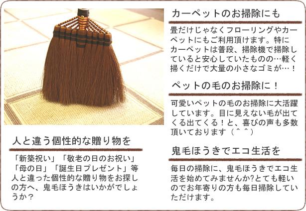 手工扎棕树扫帚的步骤图