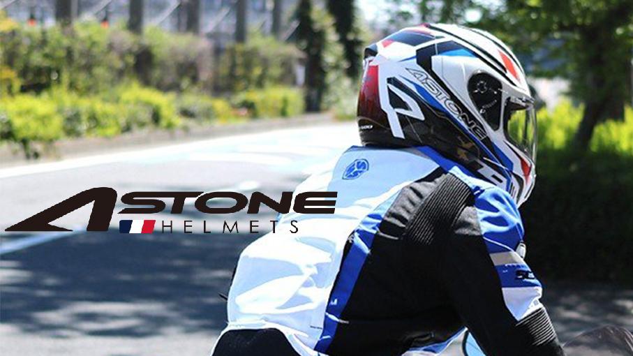 バイクフルフェイスヘルメット ASTONE