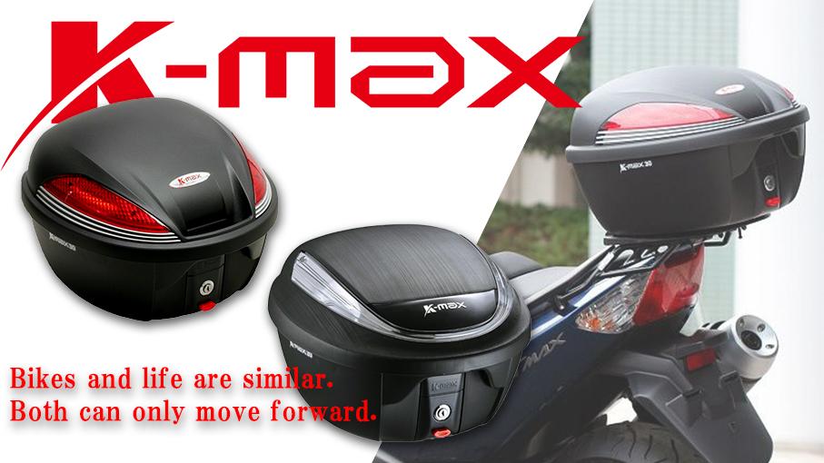 バイクリアボックス K-MAX