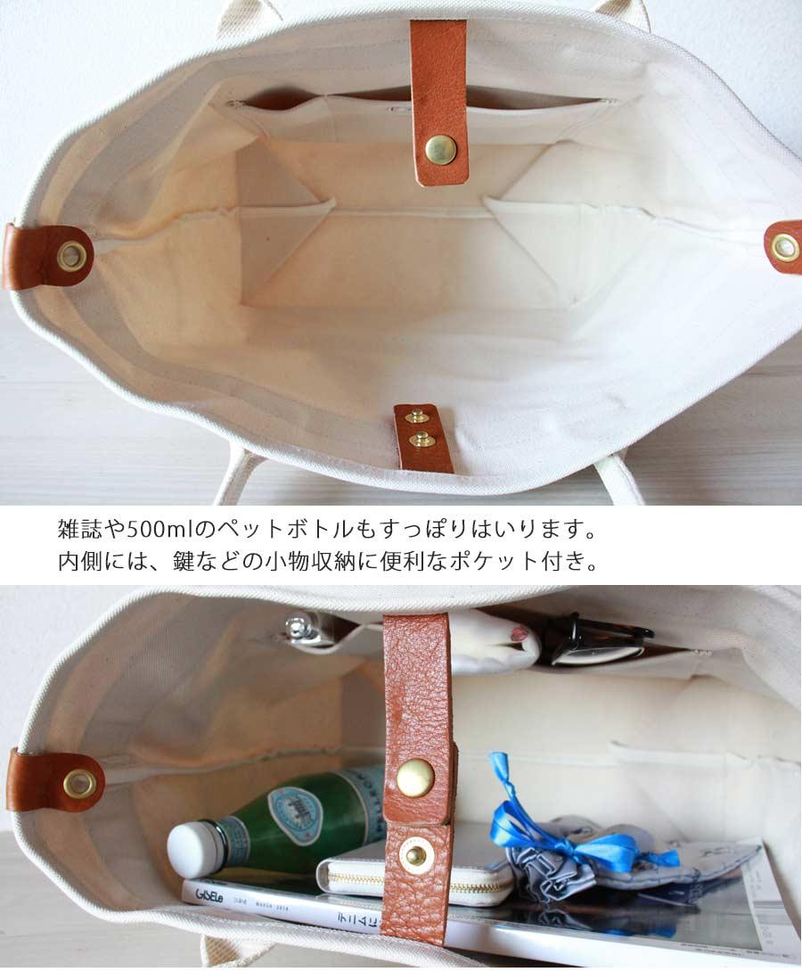 キャンバストートバッグ ネイビー 本革 レディース メンズ 人気 by HAYNI