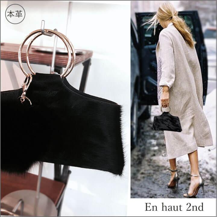イタリア製毛つき本革ミニバッグ【Enhaut2nd アンオーセカンド】丸金具の持ち手バッグ