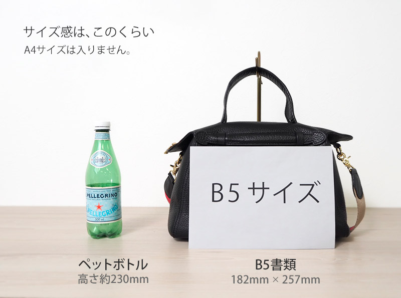 本革/トートバッグ【foggiフォッジ】