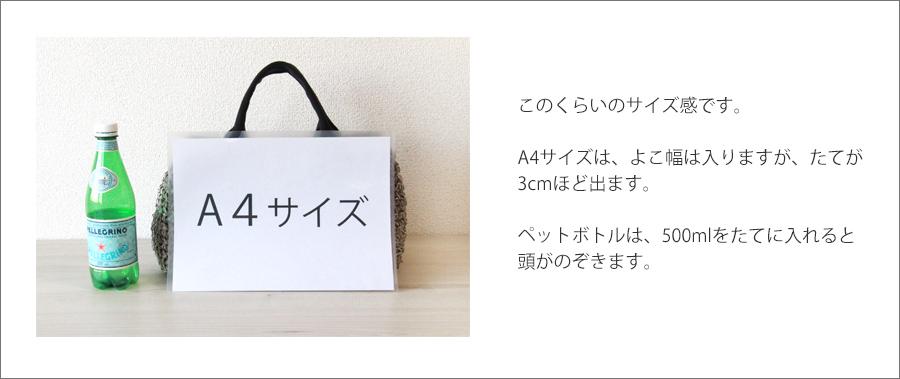 かごバッグ キャンバス 本革 レディース 人気 by HAYNI