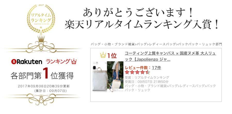 帆布×ヌメ革 バッグ リュック A4入る 黒 ブラック 人気 by HAYNI