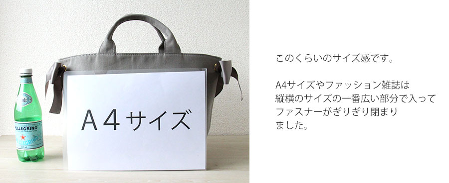 リボン キャンバス トートバッグ  人気 by HAYNI