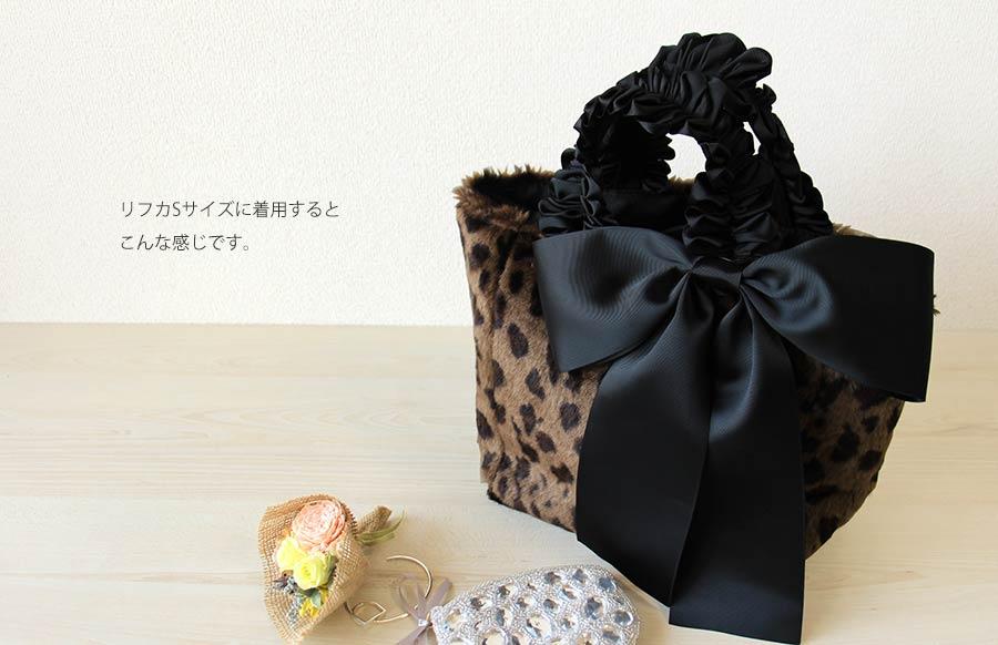 大きい着せ替えリボン【Merli メルリ】by HAYNI