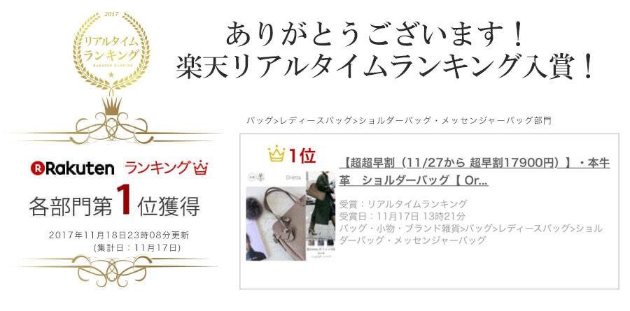 本牛革 ショルダーバッグ【orietta オリエッタ】通勤バッグ by HAYNI