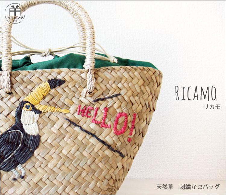 天然草 刺繍かごバッグ リカモ#HAYNI