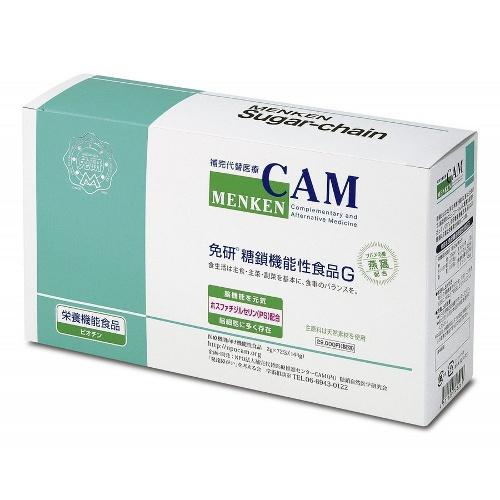 糖鎖をつくる糖質栄養素免研【CAM糖鎖栄養素含有食品G】2g×72包 徳用パック