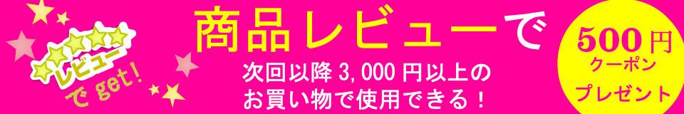 Header 1567918131