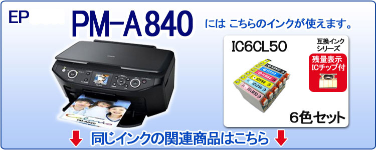 EPSON PM-A840 DRIVERS DOWNLOAD
