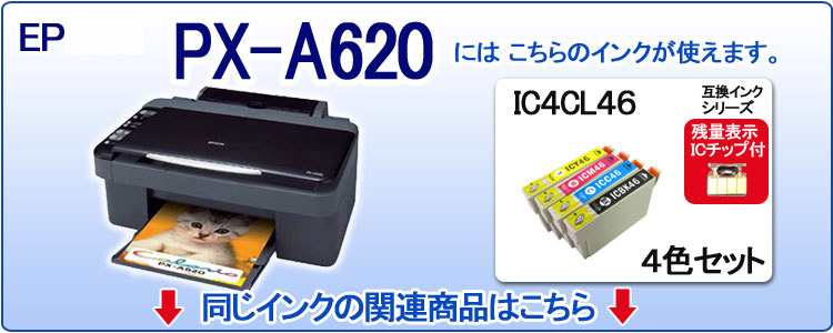 DRIVER FOR EPSON PX-A620