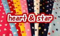 heart&star