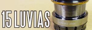 15 LUVIAS Spool