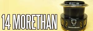 14 Morethan Spool