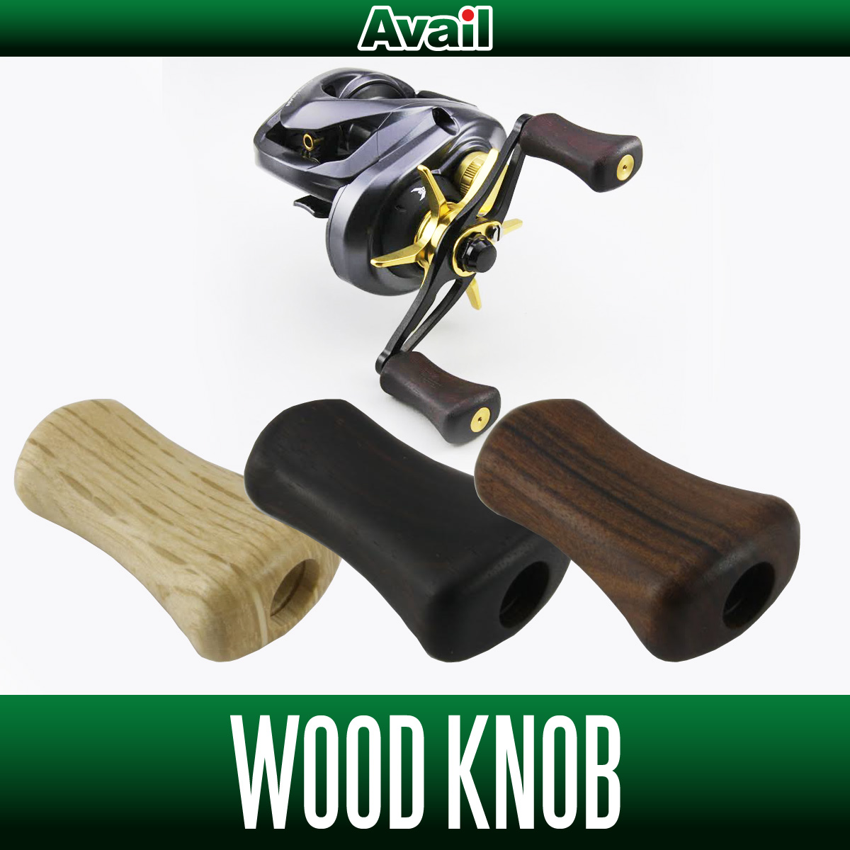 [Avail] Flat Wooden Handle Knob
