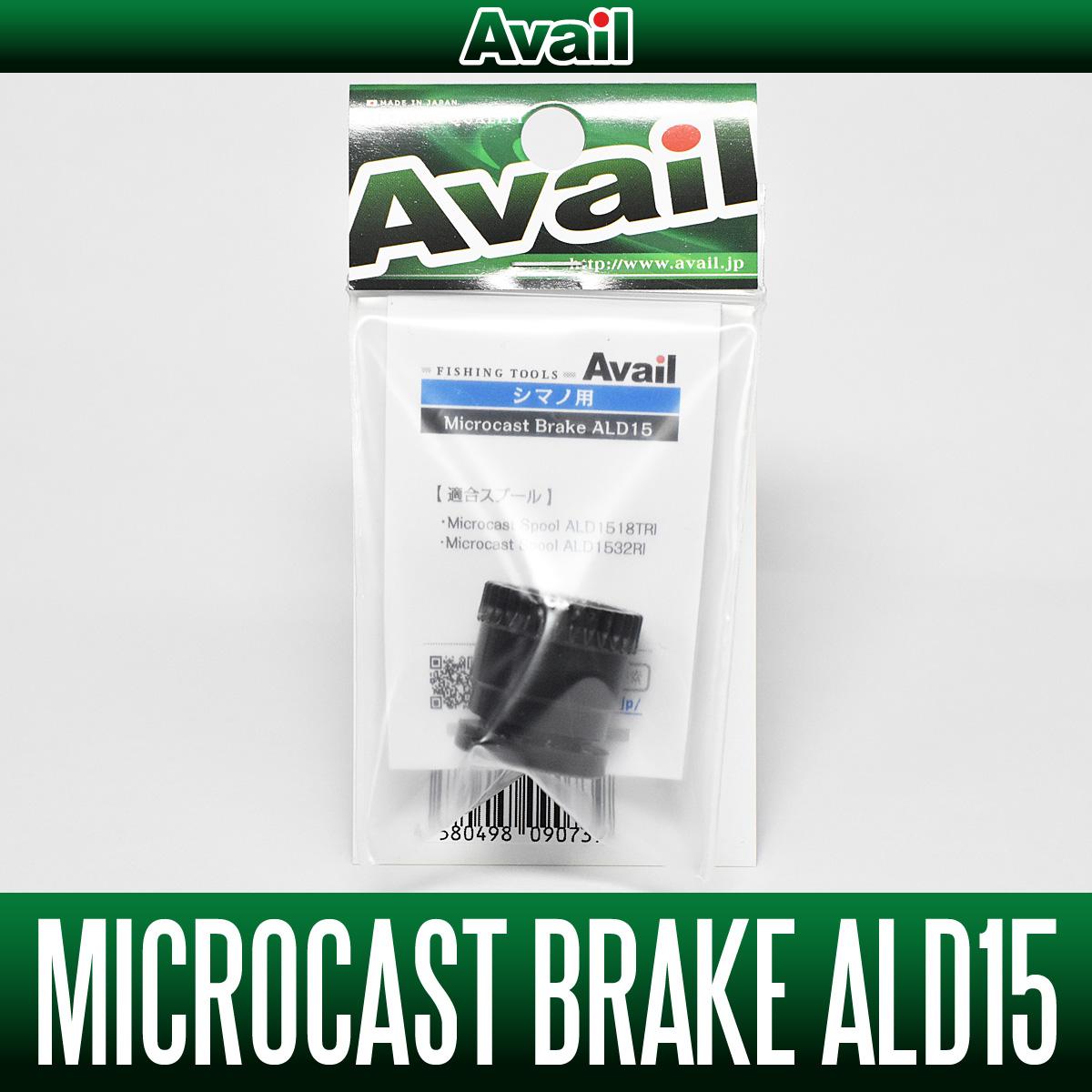 Avail Microcast Brake ALD15