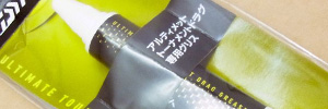 DAIWA Ultimate Tounament Drag Grease