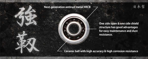 AIR HD bearing