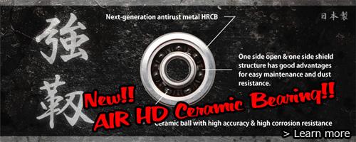 AIR HD