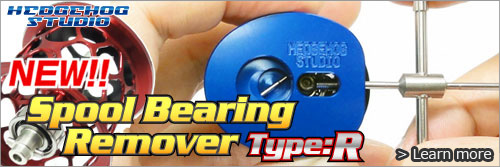 Spool Bearing Pin Remover