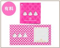 メッセージカード(有料)