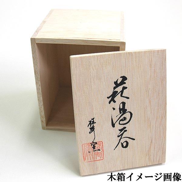 9case yunomi
