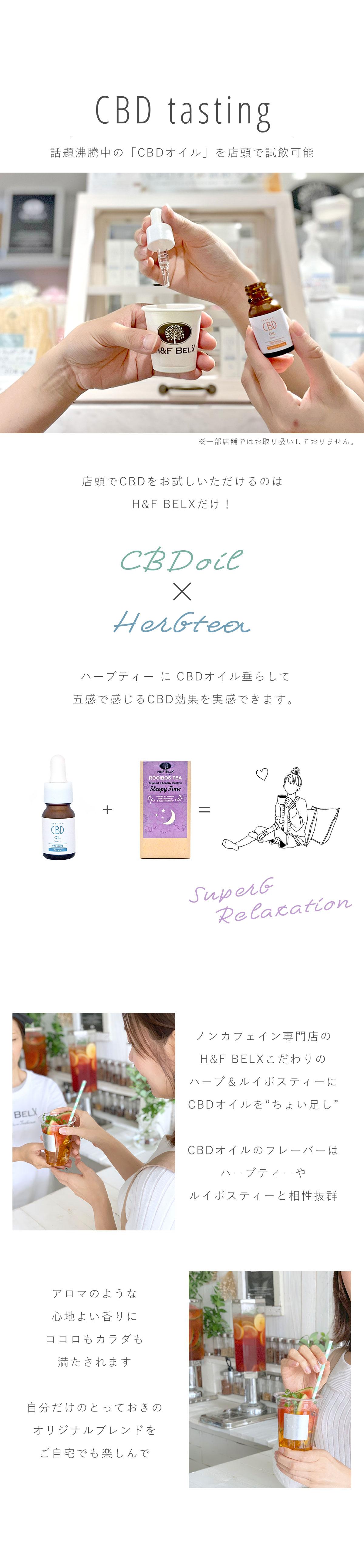 CBDオイル 高濃度 カンナビジオール ヘンプ テルペン MCTオイル