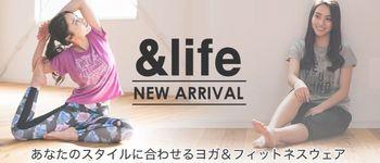 &LIFE フィットネスウェア